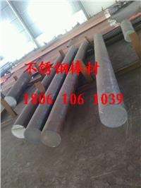 興化銀龍鋼廠生產2Cr13圓鋼 直徑110毫米