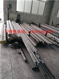 江苏不锈铁厂供应兴化戴南2Cr13圆钢