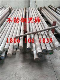 興化戴南不銹鐵制品廠生產2Cr13黑皮棒 直徑55毫米