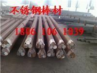 江蘇興化生產做螺母用2Cr13圓鋼 直徑65毫米