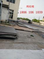 零切割316L、310S和2Cr13不锈铁和不锈钢板材