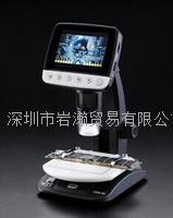 DIM-03,LCD數碼顯微鏡,ALFAMIRAGE株式會社 DIM-03