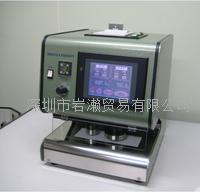 KRK熊谷理機奧肯式平滑度/透氣度測試儀(數字式) 2040-C