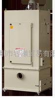 汎用集塵機 HM-5500DH