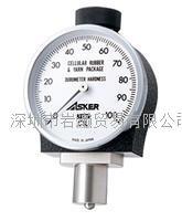 Asker奧斯卡,C1L型硬度計 C1L型硬度計