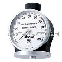 Asker奧斯卡,CSC2型硬度計 CSC2型硬度計