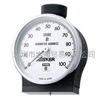 Asker奧斯卡,B型硬度計 B型硬度計