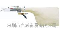W301-Ⅱ-LC-A真空吸塵器,OSAWA日本大澤 大澤OSAWA