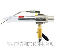 W301-Ⅱ-TH吸塵槍,OSAWA日本大澤 大澤OSAWA