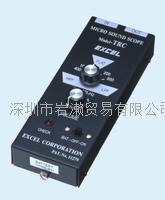 EXCEL株式會社エクセル  聽音器 MODEL PCM-SH