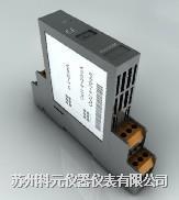 两线制信号隔离器