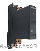 双通道配电隔离器 KYP