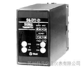 台湾台技S4-DT-D双输出直流变送器