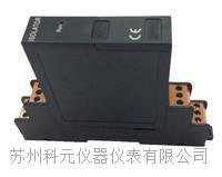 热电阻隔离信号分配器