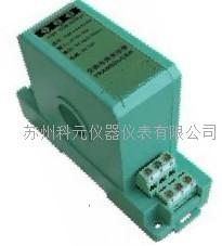 穿孔式交流电流变送器