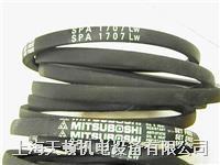 SPA3870LW空調機皮帶價格 SPA3870LW