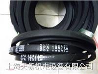 SPA4250LW進口防靜電三角帶價格 SPA4250LW