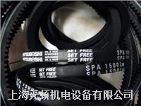 SPA4865LW進口三角帶一級代理商 SPA4865LW