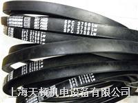 上海SPC5030LW三星高速防油三角帶 SPC5030LW
