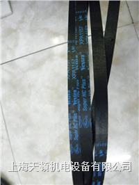 XPA2360美國蓋茨帶齒三角帶 XPA2360