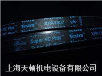 XPA2650帶齒三角帶 XPA2650
