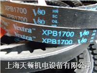 供應進口XPB3340/5VX1320蓋茨皮帶 XPB3340/5VX1320