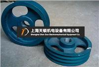 三角帶帶輪B型/三槽80-600mm鑄鐵電機專用 B型