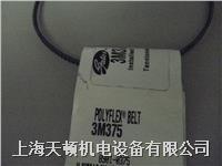 上海大量供應進口3M265GATES廣角帶/PU材質皮帶 3M265