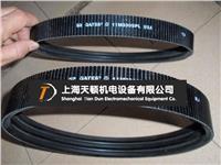 2/11M1550SPL進口冷卻塔專用皮帶 2/11M1550SPL