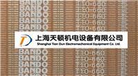 T10(10.00mm)齒節距BANDO阪東同步帶 T10