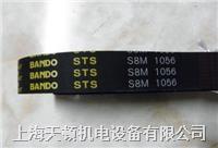 BANDO阪東同步帶XL型(5.080mm)齒節距 阪東同步帶XL型(5.080mm)