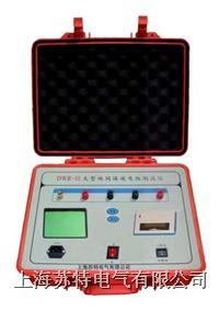 DWR-Ⅲ 型數字式接地電阻測試儀