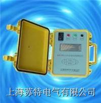 水內冷電機絕緣測試儀