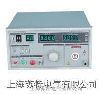 耐电压测试仪 ZHZ8型