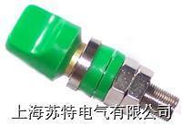 接线柱,电力接线柱,大电流接线柱ST