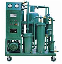 QNF系列廢潤滑油再生系統