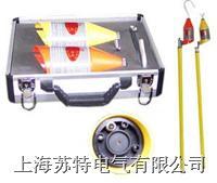 无线核相器 TAG-6000