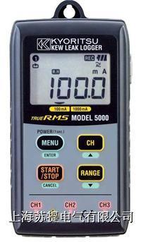 漏电流记录仪5000/5001