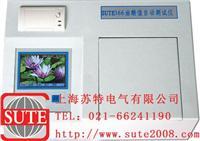 油酸值自动测试仪 SUTE366