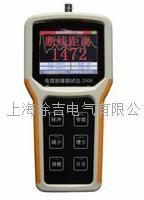 ZD1002 通信电缆故障测试仪 ZD1002