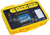 KDGK-6A高压开关动特性测试仪 KDGK-6A