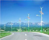 風光互補路燈 A3