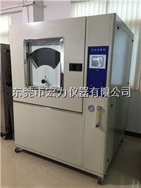 砂塵試驗箱 HL-SC-500