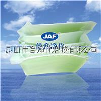 厂家直销袋式空气过滤器 过滤器 空气过滤器各种规格可以定做