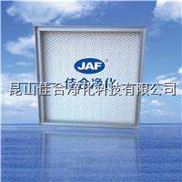 液槽式过滤器 顶液槽式高效密封DOP