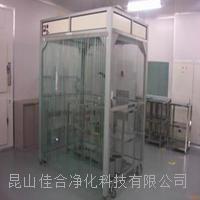 重庆洁净棚无尘棚操作棚静电棚可移动FFU洁净棚工程