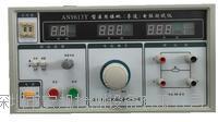 医用接地(导通)电阻测试仪 AN9613Y