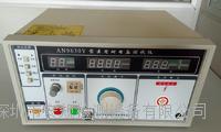 医用耐电压测试仪 AN9630Y