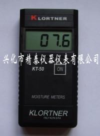 感应式纸张水分测定仪 纸张水分测试仪