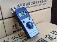 精泰牌快速水分測定儀 JT-C50